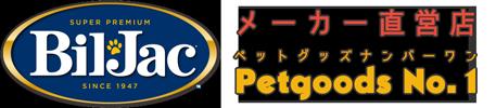 PetgoodsNo.1
